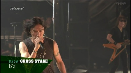 2017-08-26 1ROCK IN JAPAN FESTIVAL 2017 速報!_00_00_04_07_143