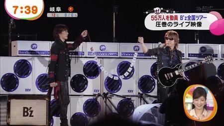 20140131_めざましテレビ DVD & Blu-ray紹介_00_00_23_09_717