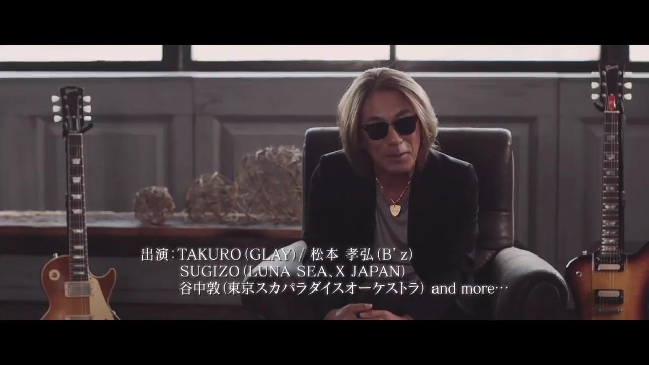 TAKURO(GLAY)、箭内道彦と初のソロアルバムを …