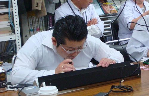 真珠科学研究所