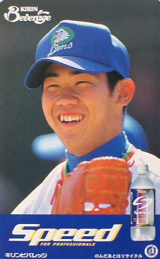松坂大輔の画像 p1_26