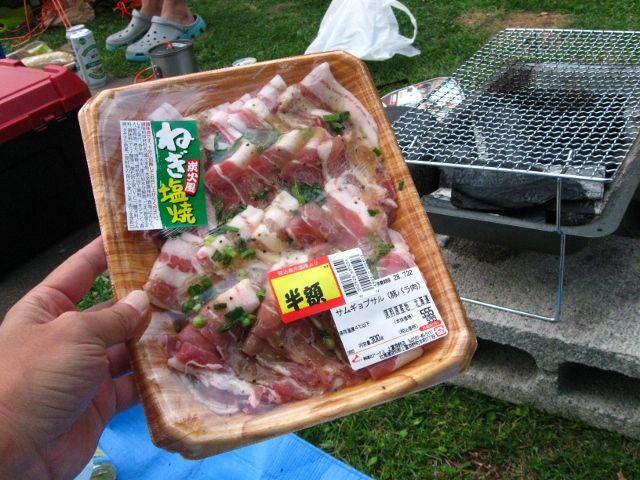 16肉 (640x480)