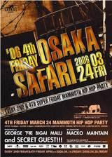 safari 324