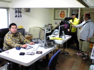 豪さんの事務所