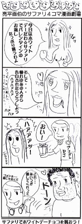 ryouheigekizyo