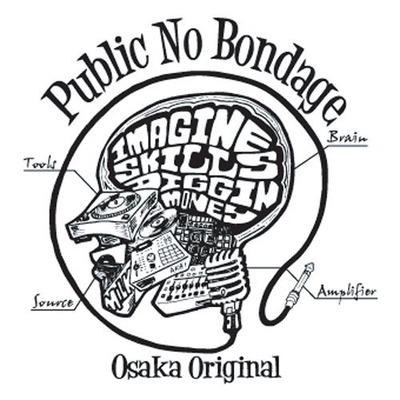 Public No Bondage 白