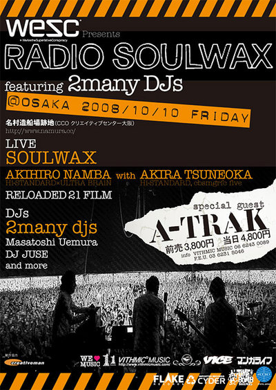 WeSC Presents RADIO SOULWAX in OSAKA