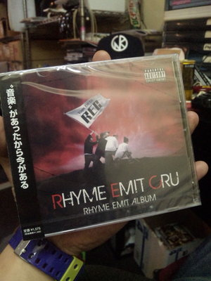 RHYME EMIT CRU