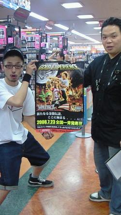 神奈川片倉町店