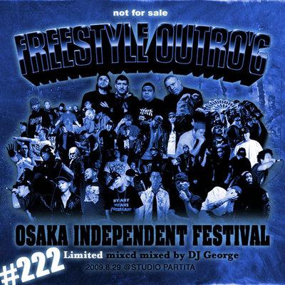 FSO CD