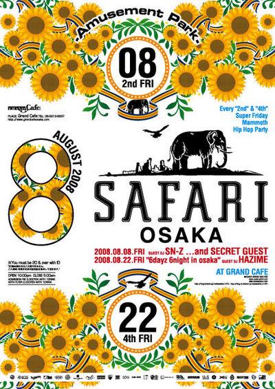safari8