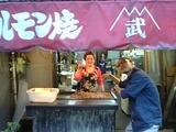 鹿児島屋じゃいぃぃ!!!!!!