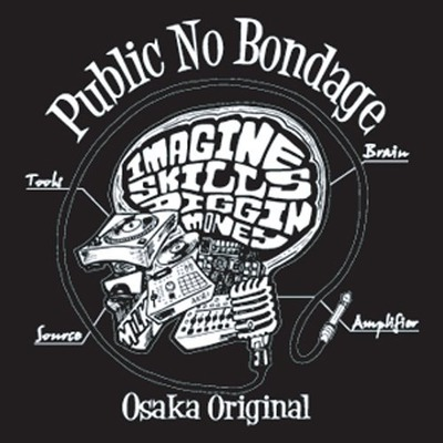 Public No Bondage 黒