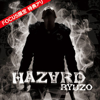 RYUZO_H