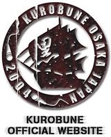 黒船 logo
