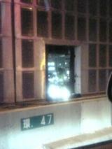 高速の外壁の戸が開いてたと言うだけの写真