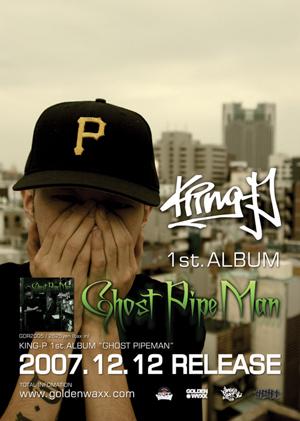 KING-P