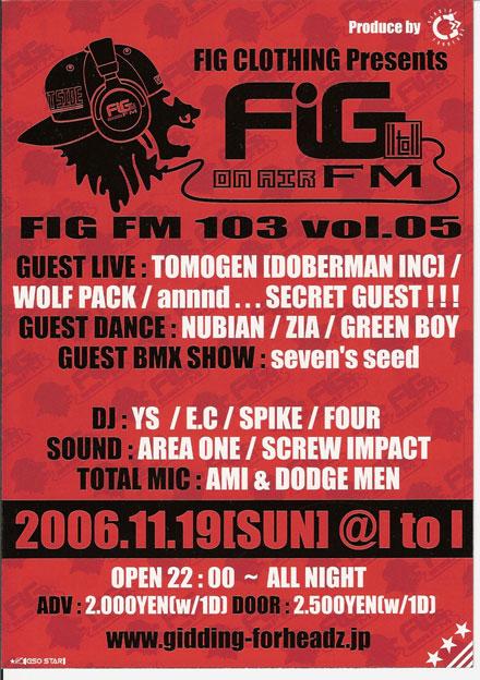 FIG FM 103 vol.5