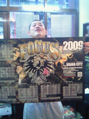FOCUSカレンダー