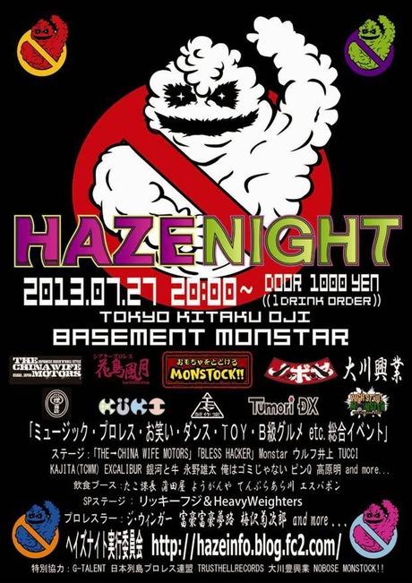 HAZENIGHT-06
