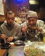 神戸のホルモン焼き