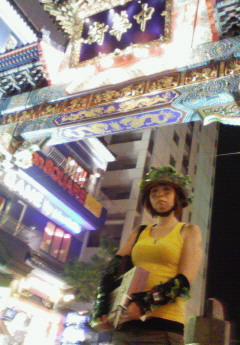 中華街侵略