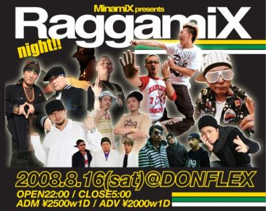 ragamix