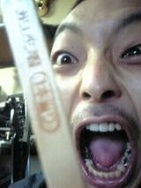 当たぁ〜りぃ〜!!!!!!!!!!!!!!!