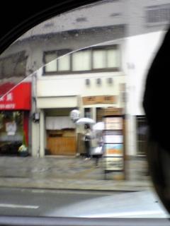 『だぼ』と言う店発見!!!!!!!