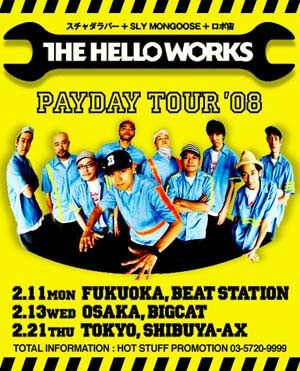 PAYDAY リリースツアー