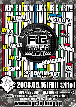 Fig FM