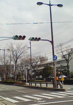 交通裁判所