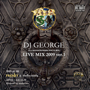 LIVE20091