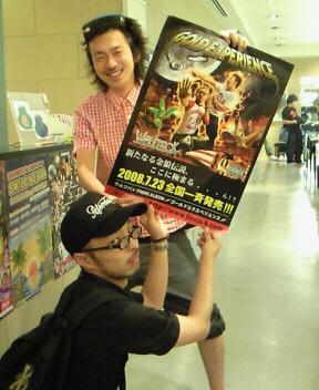 ハイト大阪!!