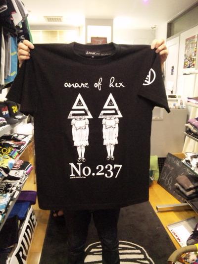 シド君のTシャツ