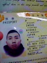 パスポート写真若い!