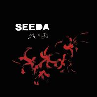 seeda