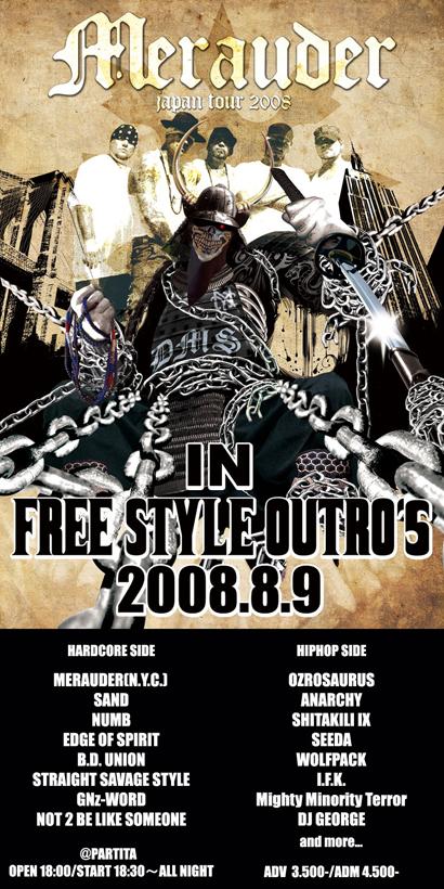 FREESTYLE OUTRO'5!!!