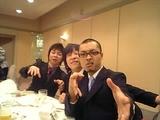 ボーカル3人臭!!!!