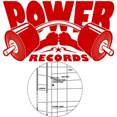 パワーレコード