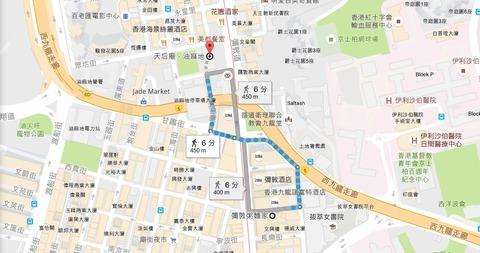 彌敦粥麺家→天后廟