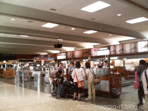 HONORURU airport_GF
