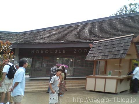 HONOLULU ZOO_GF