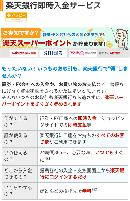 Screenshot_20181014-151935