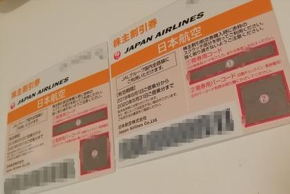 6AD7D8C0-6204-4302-9AD2-55EA4489A6E5