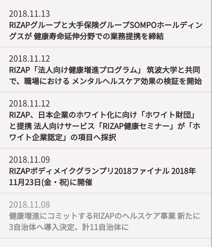 Screenshot_20181117-204710