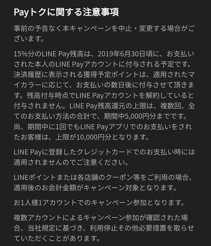 Screenshot_20190417-193949