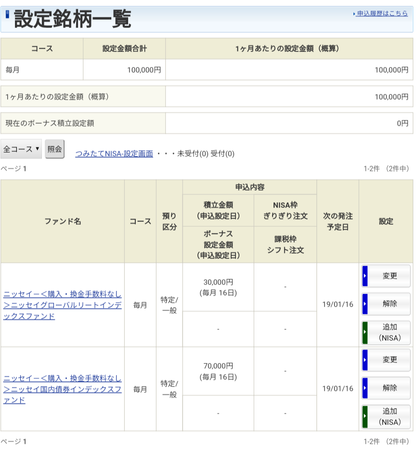 Screenshot_20190110-224956