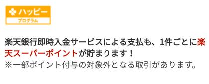 Screenshot_20181014-152051
