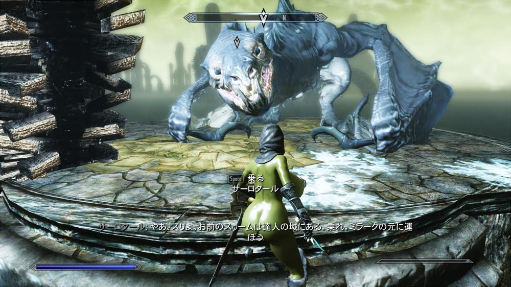 Alumisash : Skyrim日記 DragonBorn編 その3